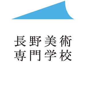 長野美術専門学校シンボルマーク&ロゴ